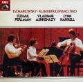 パールマン、アシュケナージ&ハレルのチャイコフスキー/ピアノ三重奏曲イ短調「偉大な芸術家の思い出」 独EMI 2916 LP レコード