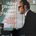 ブレンデル&マリナーのモーツァルト/ピアノ協奏曲第12&17番 蘭PHILIPS 2916 LP レコード