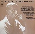 ミトロプーロスのチャイコフスキー/交響曲第6番「悲愴」ほか 独CBS 2916 LP レコード