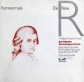 ズスケ四重奏団のモーツァルト/「ハイドンセット」&「プロシア王セット」 独eurodisc 2916 LP レコード