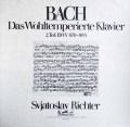 リヒテルのバッハ/平均律クラヴィーア曲集第2巻 独eurodisc 2916 LP レコード