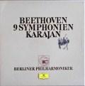 カラヤンのベートーヴェン/交響曲全集(ドイツ向け1200セット限定発売・カラヤン直筆サイン入り) 独DGG 2916 LP レコード