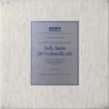 フルニエのバッハ/無伴奏チェロ組曲全集 独ARCHIV  2707 LP レコード