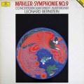 バーンスタインのマーラー/交響曲第9番 独DGG 2842 LP レコード
