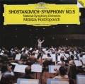 ロストロポーヴィチのショスタコーヴィチ/交響曲第5番 独DGG 2918 LP レコード