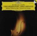カラヤンのチャイコフスキー&ドヴォルザーク/弦楽セレナーデ 独DGG 2918 LP レコード