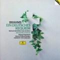 カラヤンのブラームス/ドイツ・レクイエムほか 独DGG 2918 LP レコード