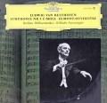 フルトヴェングラーのベートーヴェン/交響曲第5番ほか 独DGG 2844 LP レコード