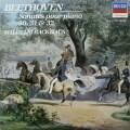 バックハウスのベートーヴェン/ピアノソナタ第30, 31&32番  仏DECCA  2642 LP レコード