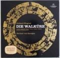 カラヤンのワーグナー/楽劇「ワルキューレ」 独DGG 2918 LP レコード