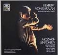 カラヤンのモーツァルト/後期交響曲集 独EMI 2918 LP レコード
