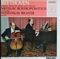 ロストロポーヴィチとリヒテルのベートーヴェン/チェロソナタ全集 蘭PHILIPS  2918 LP レコード