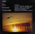 クイズマ&パヌラのミヨー/マリンバ、ヴィヴラフォンのための協奏曲ほか 独BIS 2844 LP レコード