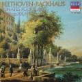 バックハウスのベートーヴェン/ピアノソナタ第28&29番「ハンマークラヴィーア」 仏DECCA  2644 LP レコード