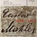 スイトナーのマーラー/交響曲第1番 独ETERNA モノラル 2640 LP レコード