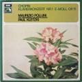 ポリーニのショパン/ピアノ協奏曲第1番 独EMI 2643 LP レコード