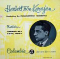 【オリジナル盤】カラヤンのベートーヴェン/交響曲第3番「英雄」 英Columbia 2847 LP レコード