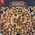 ムーティのチャイコフスキー/交響曲第4番  独EMI 2847 LP レコード