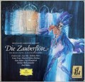 ベームのモーツァルト/「魔笛」  独DGG 2845 LP レコード