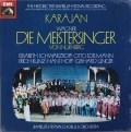 【未開封】カラヤンのワーグナー/「マイスタージンガー」(バイロイトライヴ録音) 英EMI 2845 LP レコード