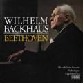 バックハウスのベートーヴェン/「月光」「悲愴」「熱情」ソナタ 独DECCA 2711 LP レコード