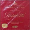 未開封:クーベリックのヴェルディ/「リゴレット」 独DGG 2712 LP レコード
