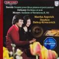 アルゲリッチ&コヴァセヴィチのバルトーク、モーツァルト&ドビュッシー 仏PHILIPS 2712 LP レコード