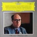 ロストロポーヴィチのシューマン/チェロ協奏曲ほか  独DGG   2724 LP レコード