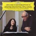 アルゲリッチのシューマン&ショパン/ピアノ協奏曲集 独DGG 2717 LP レコード