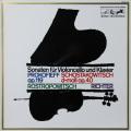 ロストロポーヴィチ&リヒテルのプロコフィエフ/チェロソナタハ長調 独eurodisc 2723 LP レコード