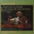 ロストロポーヴィチ&ザンテルリンクのプロコフィエフ/交響的協奏曲 独eurodisc 2723 LP レコード