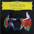 ヴァンゲリス「瞑想ー見えない絆」 独DGG    2537 LP レコード