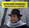 ジュリーニのドヴォルザーク/交響曲第9番「新世界より」 独DGG 2813 LP レコード