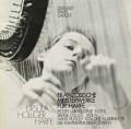 U.ホリガーのフランスハープ曲集 スイスclaves 2813 LP レコード