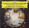 ジュリーニのマーラー/「大地の歌」 独DGG 2817 LP レコード