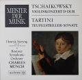 シェリング&ミュンシュのチャイコフスキー/ヴァイオリン協奏曲 独RCA 2819 LP レコード