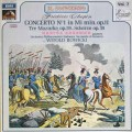 アルゲリッチのショパン/ピアノ協奏曲第1番ほか   伊EMI   2608 LP レコード