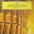 リヒターのモーツァルト、ブラームス&リスト/オルガンのための音楽集  独DGG 2603 LP レコード