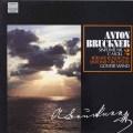 ヴァントのブルックナー/交響曲第2番 独HM 2604 LP レコード