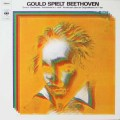 グールドのベートーヴェン/変奏曲集 独CBS 2605 LP レコード