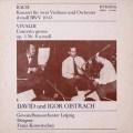 オイストラフ親子のバッハ/2つのヴァイオリンのための協奏曲 独ETERNA  2624 LP レコード