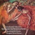 スイトナーのチャイコフスキー&フォルクマン/弦楽セレナーデ集 独ETERNA  2624 LP レコード
