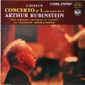 ルービンシュタインのショパン/ピアノ協奏曲第1番 仏RCA 2726 LP レコード