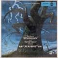 ルービンシュタインのベートーヴェン/ピアノソナタ「悲愴」&「熱情」  独RCA  2625 LP レコード