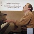 グールドのバッハ/「平均律クラヴィーア曲集」第1巻(全曲) 英CBS 2850 LP レコード