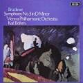 【オリジナル盤】ベームのブルックナー/交響曲第3番 英DECCA 2850 LP レコード