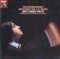 ムーティのチャイコフスキー/交響曲第5番 独EMI 2850 LP レコード