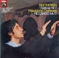 ムーティのベートーヴェン/交響曲第7番 独EMI 2850 LP レコード