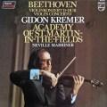 クレーメル&マリナーのベートーヴェン/ヴァイオリン協奏曲   蘭PHILIPS 2850 LP レコード