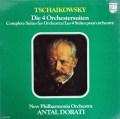 【未開封】ドラティのチャイコフスキー/組曲第1〜4番 蘭PHILIPS 2850 LP レコード